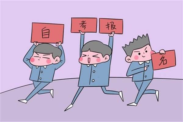 自考的题型|武汉师学思大教育科技有限公司怎么样